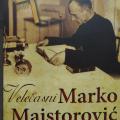 Marko Majstorović